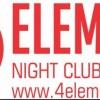 4 ELEMENTS CLUB Sarande Kërkon të punësojë Ndihmes banakier