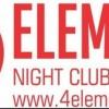 4 ELEMENTS CLUB Sarande Kërkon të punësojë Ndihmes banakiere