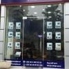 Homeplus Kërkon të punësojë Agjent immobiliar