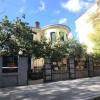Destil Hostel Tirana Kërkon të punësojë Sanitare