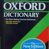 FJALORE TE NDRYSHEM NE GJUHEN ANGLEZE TE OXFORD-IT