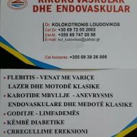 ofrohet-kirurgji-vaskulare-dhe-endovaskulare!