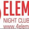 4 ELEMENTS CLUB Tirane Kërkon të punësojë Ndihmes banakiere