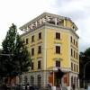 HOTEL MONARC Kërkon të punësojë Recepsionist