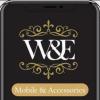 Dyqan Aksesore per Celular (shitje me shumice) Kërkon të punësojë Agjent shitjesh