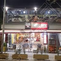 shitet-biznes-grill-bar(bar-zgare-fast-food)