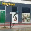 PUNETORE MARKETI DVS Market Kërkon të punësojë