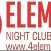 KAMARIERE 4 ELEMENTS CLUB Tirane Kërkon të punësojë