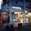 SHITESE UNIVERSAL SHOP Kërkon të punësojë