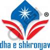 mesues-gjuhe-shqipe-udha-e-shkronjave-cambridge-international-school-kerkon-te-punesoje