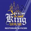 sanitare-restorant-pizzeri-new-king-house-kerkon-te-punesoje