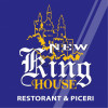ndihmes-kuzhinier-e-restorant-pizzeri-new-king-house-kerkon-te-punesoje