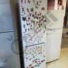 frigorifer-beko