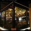 BANAKIERE Bjorn Fish Resto Lounge Kërkon të punësojë