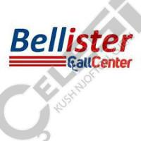 operatore-njoftime-pune-bellister-call-call-center-nderkombetar-i-profilizuar-ne-sherbime-inbound-commerciale-kerkon