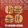 sallatiere-njoftime-pune-burger-star-kerkon-te-punesoje