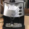 ekspres-kafeje-termozeta